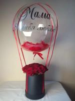 Букет цветов с шаром бабл
