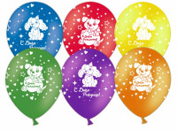 """шары (12"""" 30см.) С Днем Рождения, с обработкой Ultra Hi-float"""