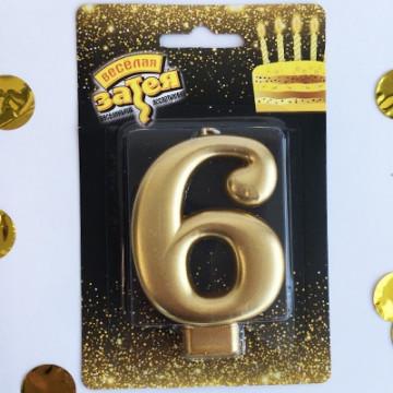 Свеча -цифра 6 Золотая 8см