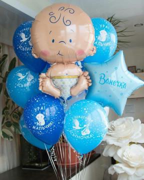 Сет новорожденный малыш