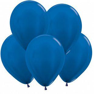 Синий, Метал / Blue