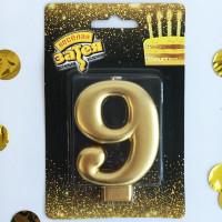 Свеча -цифра 9 Золотая 8см
