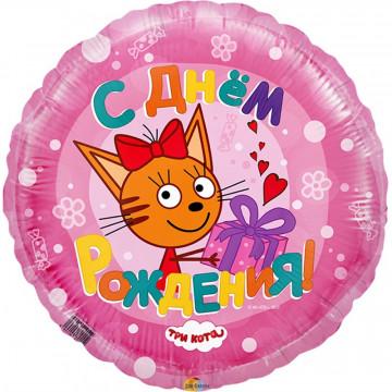 Шар 46 см круг, три кота, розовый