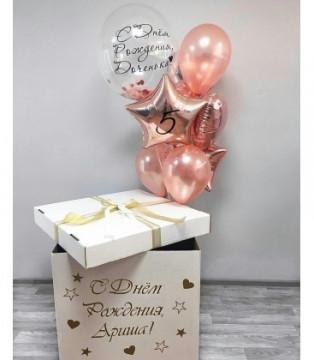 Коробка сюрприз «доченьке»