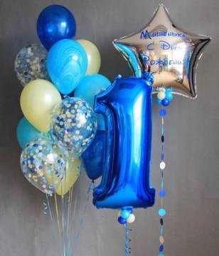 Набор шаров «годовасие мальчика»