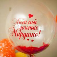 Deco bubble c любой надписью!!!