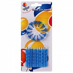 Свечи В шариках голубые 6 см с держателями 12 шт.