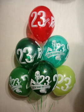 Латексные шары с 23 февраля