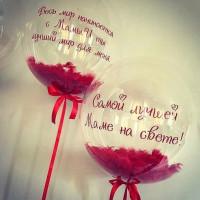 Сет « баблсы для мамы»