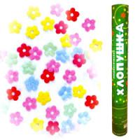 Пневмохлопушка 40см металлизированные цветы