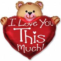 Шар (36'' 91 см) Фигура, Медвежонок с большим сердцем, 1 шт.