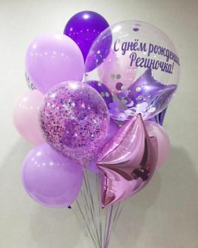 набор шаров фиолетовое настроение